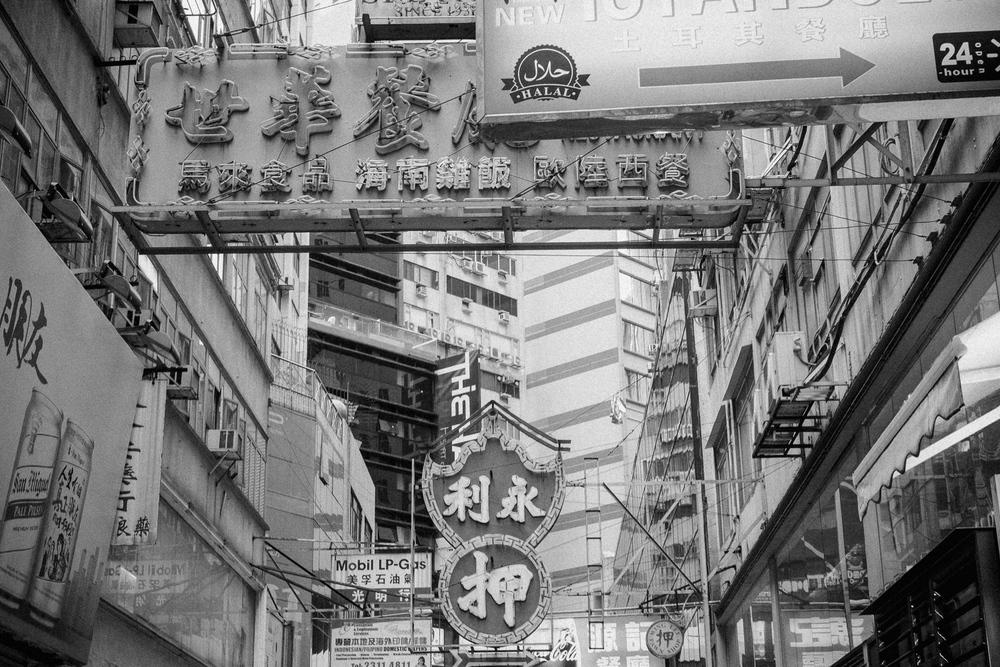 448_Hongkong_MAR_2016_Mar_2016.jpg