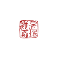 Hanko 200px small red.png