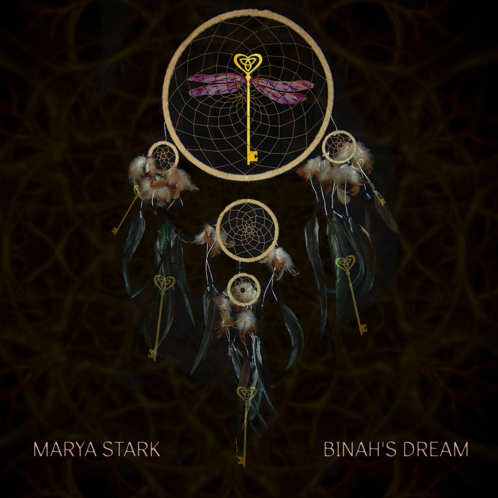 'Binah's Dream' is a 3 song ep, collaboration with Entheo, featuring songs celebrating the life of Binah Zing