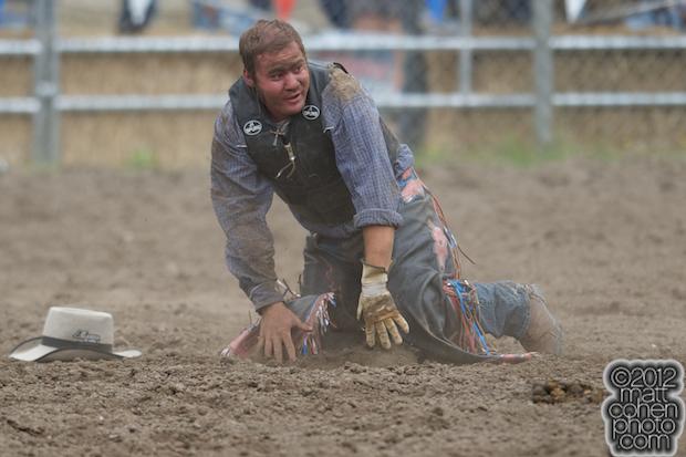 JR Harrison - 2012 Fortuna Rodeo
