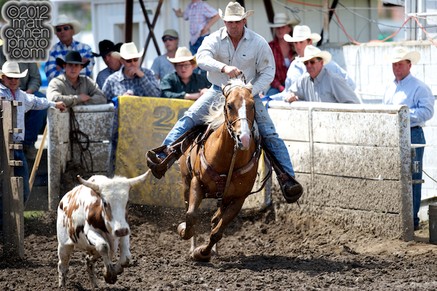 2012 Wrangler National Finals Rodeo Qualifiers: Steer Wrestling - Bray Armes