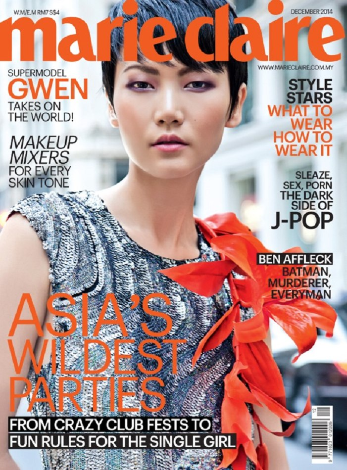 Cover Marie Claire.jpg