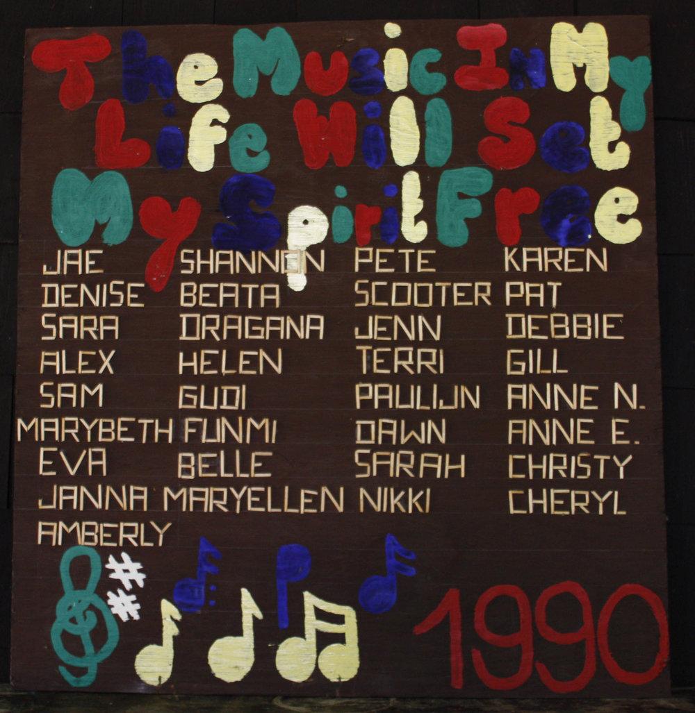 1990-the-music-in-my-life-will-set-my-spirit-free_42597318370_o.jpg