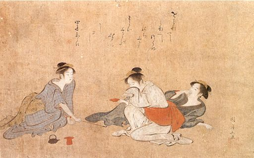 """Three Drunken Women"" by  Torii Kinonaga  via Wiki Commons."