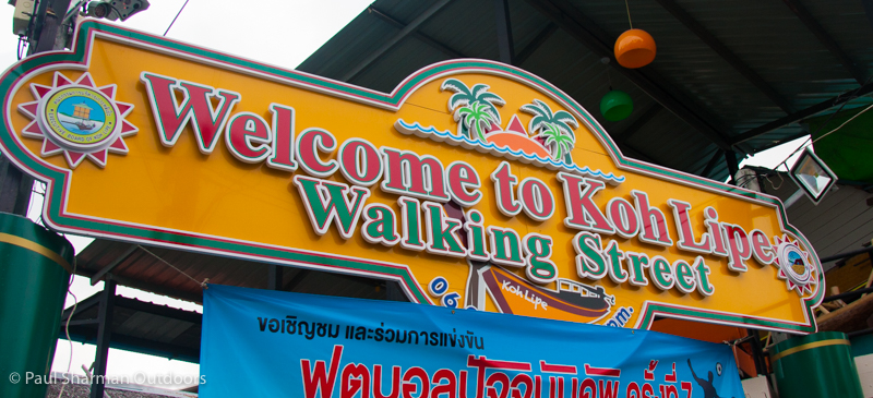 Walking street sign