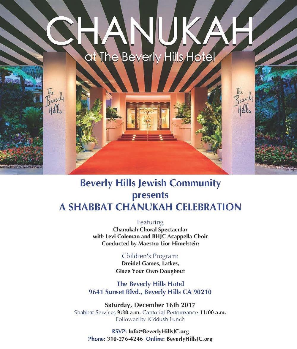 BeverlyHillsJCC_CHanukah.jpg