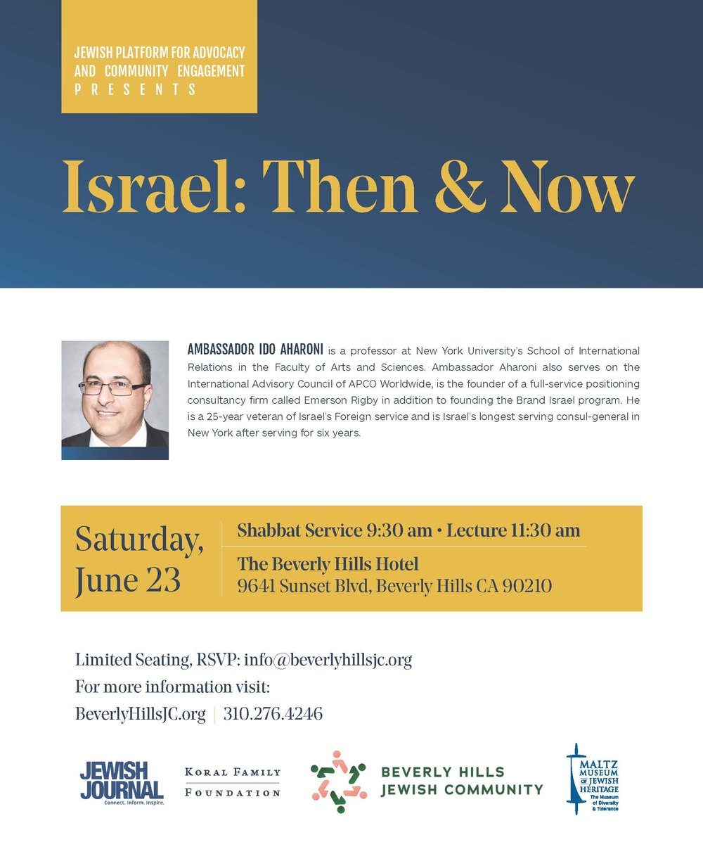 BHJC Ad Ido Aharoni June 23 New.jpg