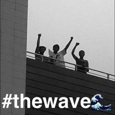 #TheWave Baton Rouge @thewavebrla