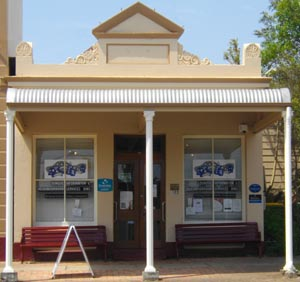 The Dungog Shire Community Centre or DSCC for short