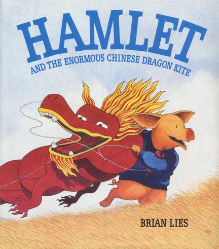 Hamlet Dragon Kite.jpg