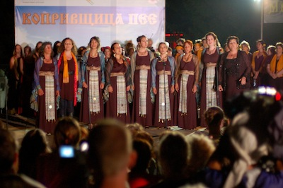 Kitka at The Koprivshtitsa Festival, Bulgaria with Tzvetanka Verimezova, 2010
