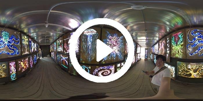 Panono Thumbnail copy3.jpg