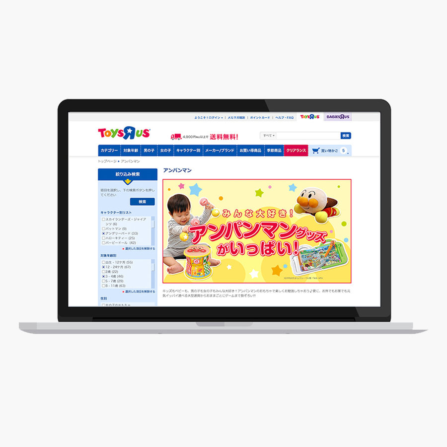Created lo-fi/hi-fi mockups that improved the website user flow and interface for ToysRus Japanese Website.