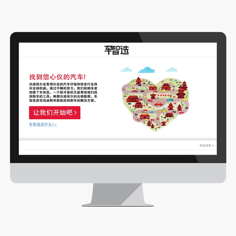 Carwise Web App Design