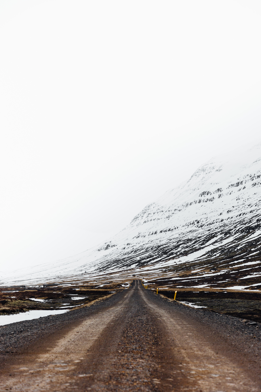 Iceland 2016 George Bale_2105.jpg