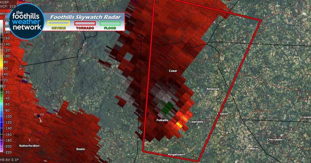 Doppler Radar Velocity Images (4:58 pm)