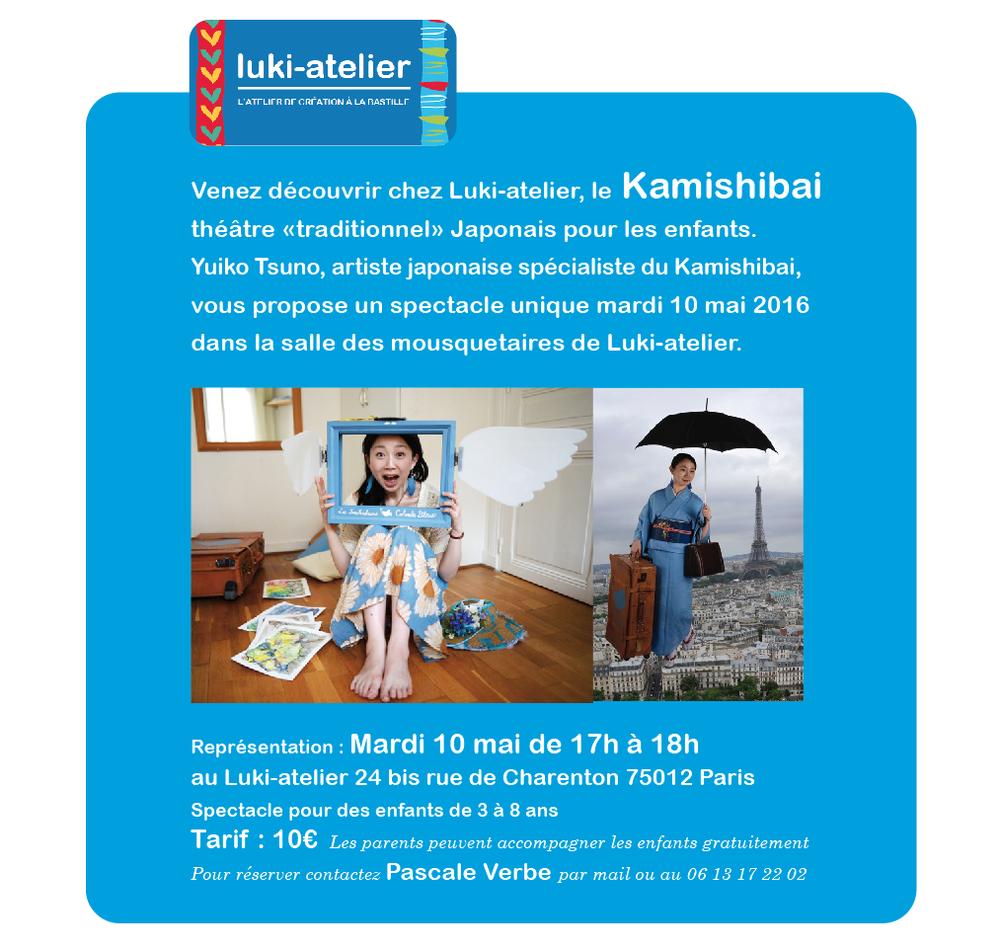 Kamishibai spectacle au Luki-atelier.png