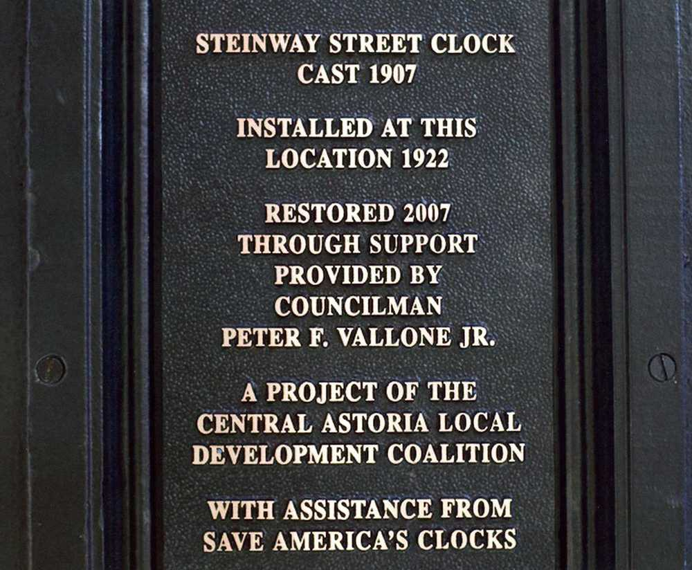 Steinway Clock, Queens NY