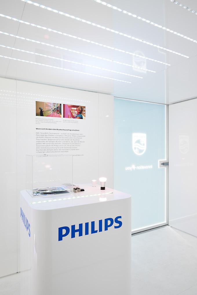 sbp_Philips Brand Cube_DSC9763.jpg