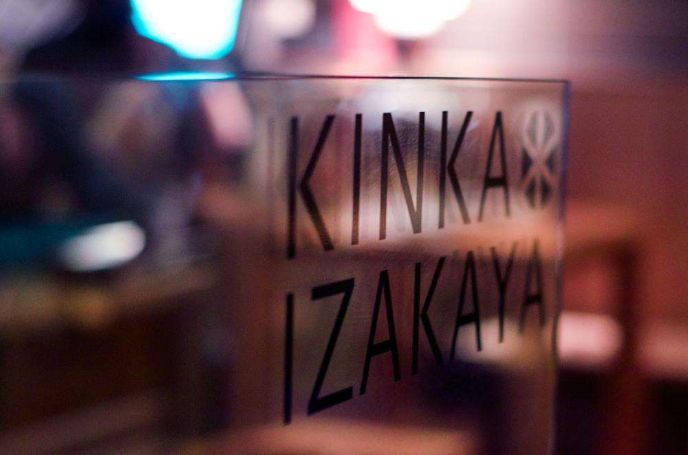 KINKA_3.jpg