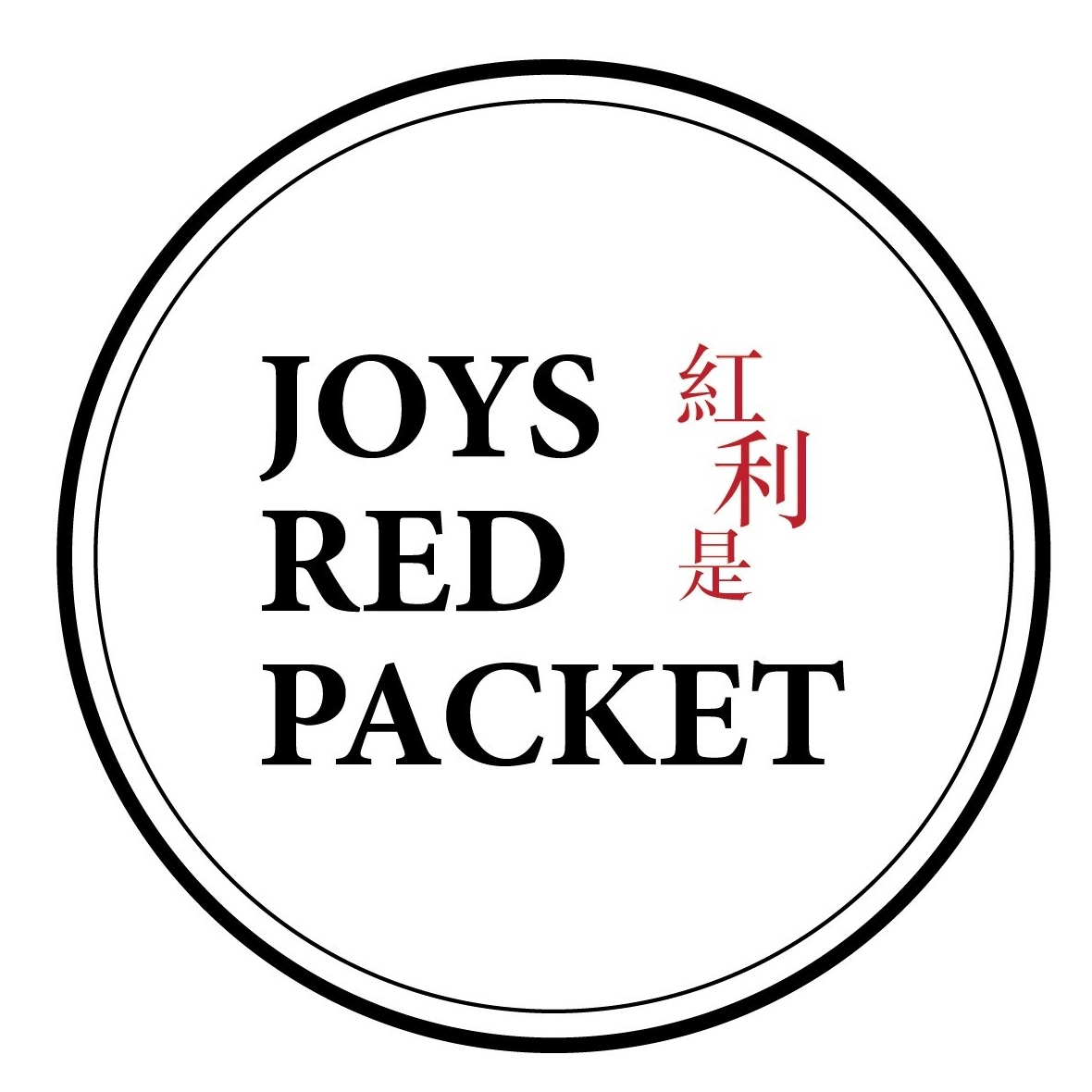 About Us — Joys Red Packet