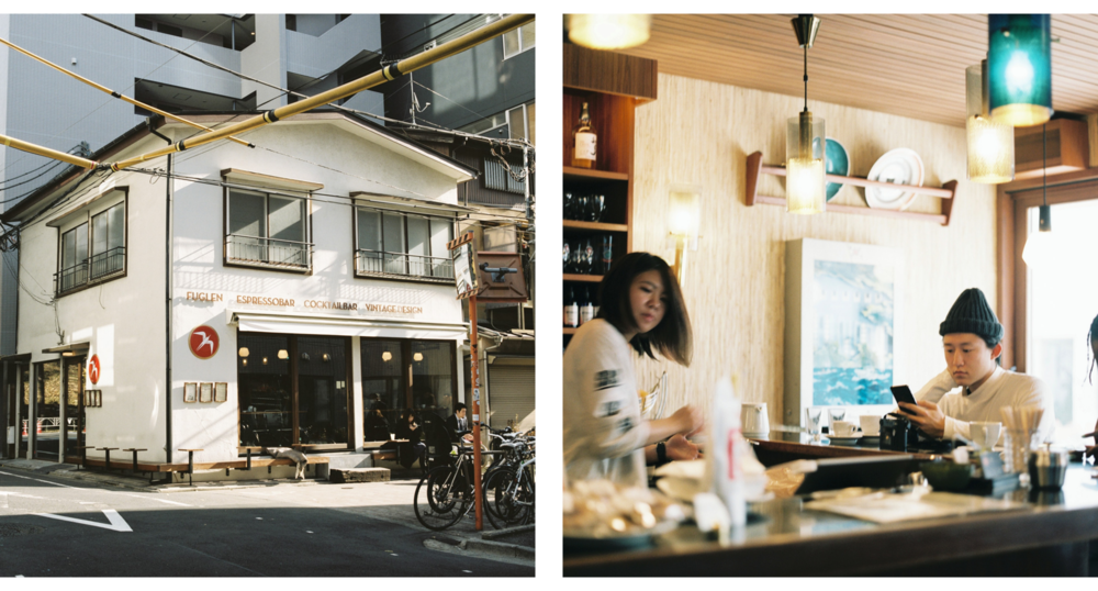 Fuglen-Tokyo-Coffee