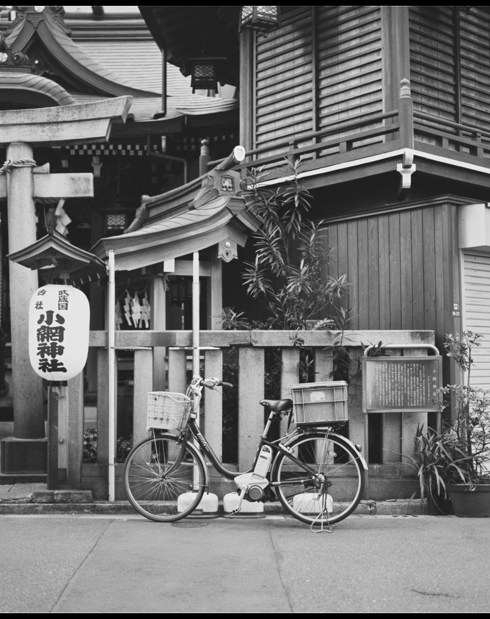 tokyo - 39.png