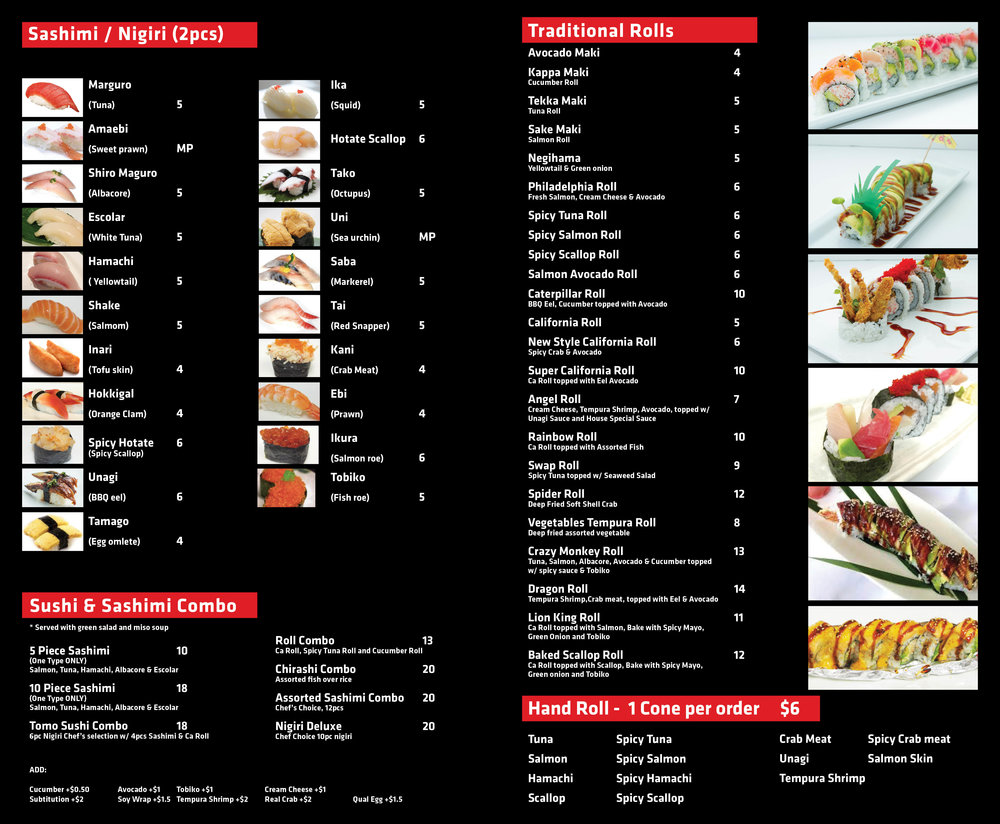 tomo version 4 menu BLACK new4.jpg
