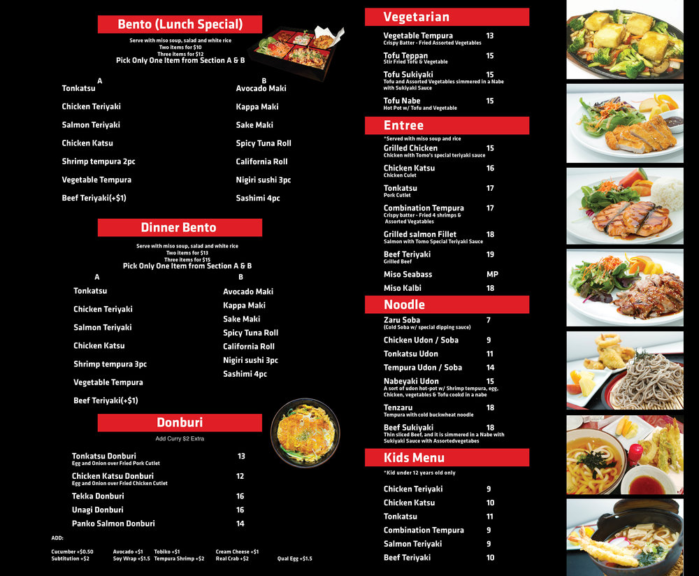 tomo version 4 menu BLACK new3.jpg