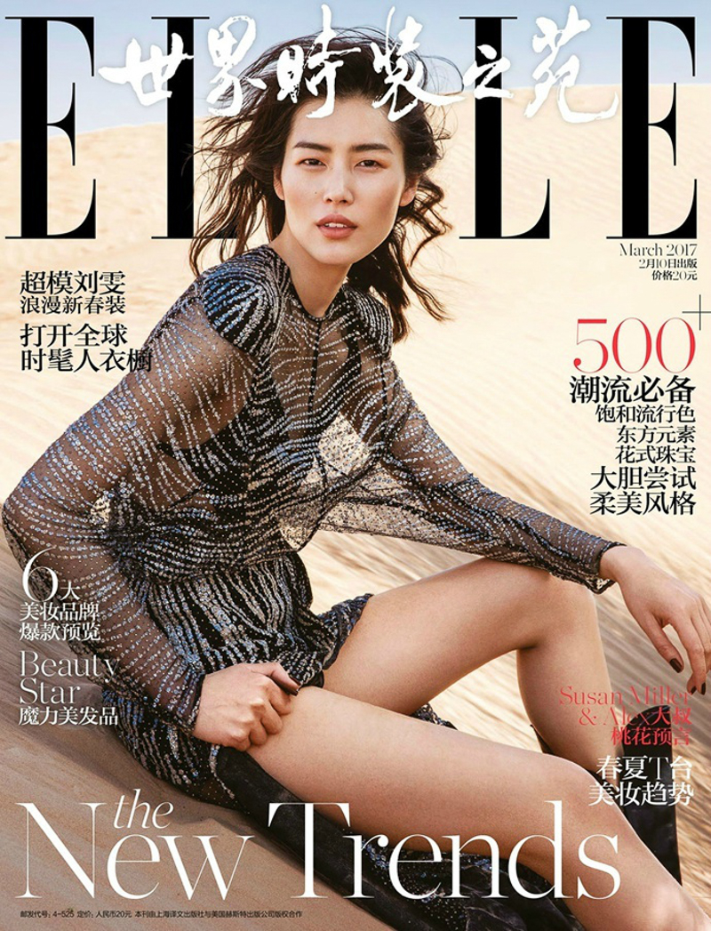 Liu-Wen-elle-china