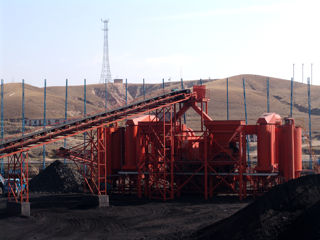 An FGX type Dry Coal Processing Plant