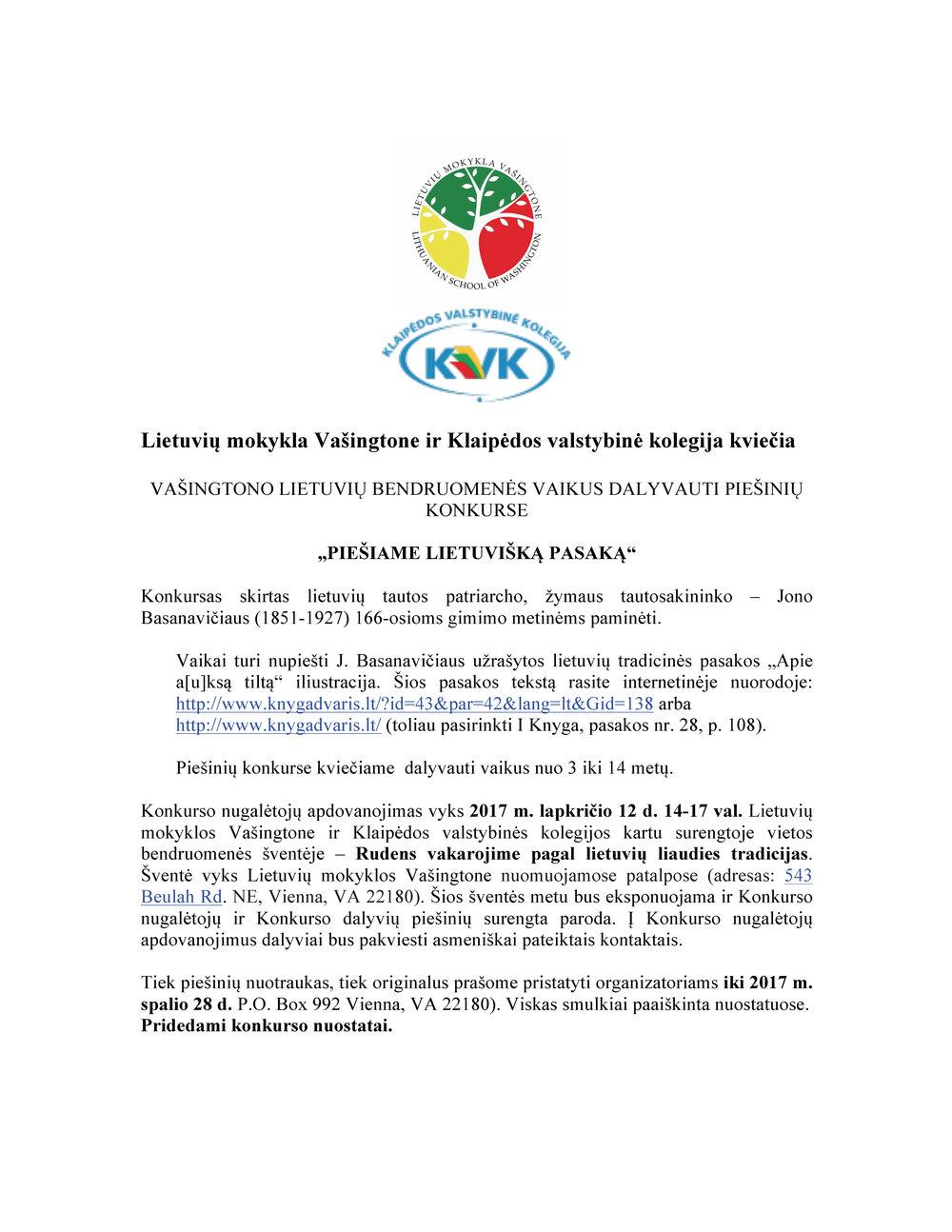 Lietuvių mokykla Vašingtone ir Klaipėdos valstybinė kolegija kviečia.jpg