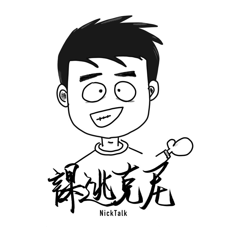 NickTalk Logo