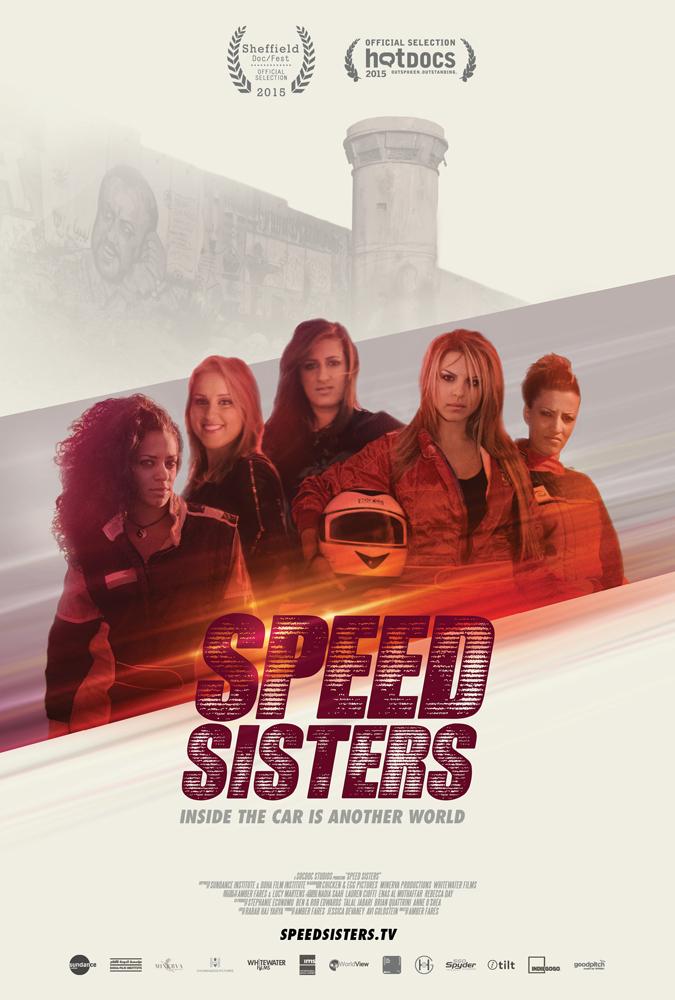 Speed-Sisters-poster.jpg