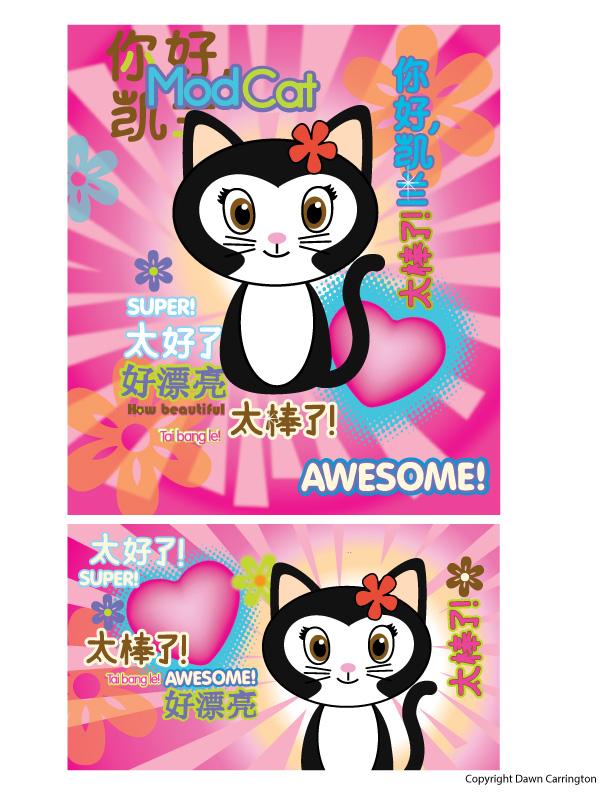 Kawaii Mod Cat