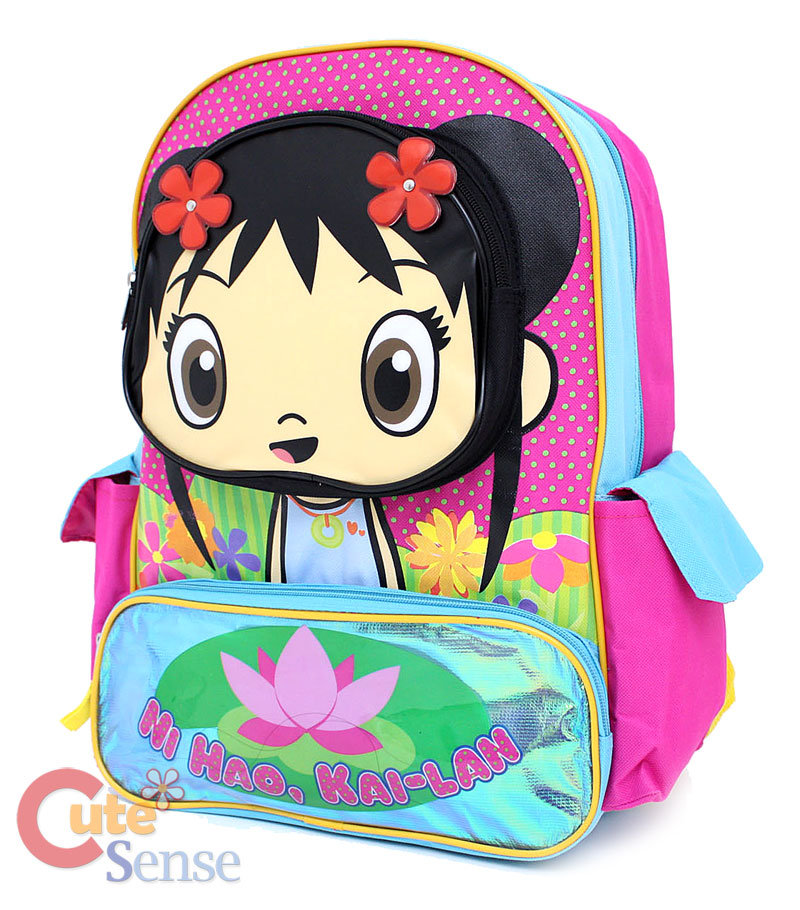 Ni Has Ki Lan 'Head' Backpack