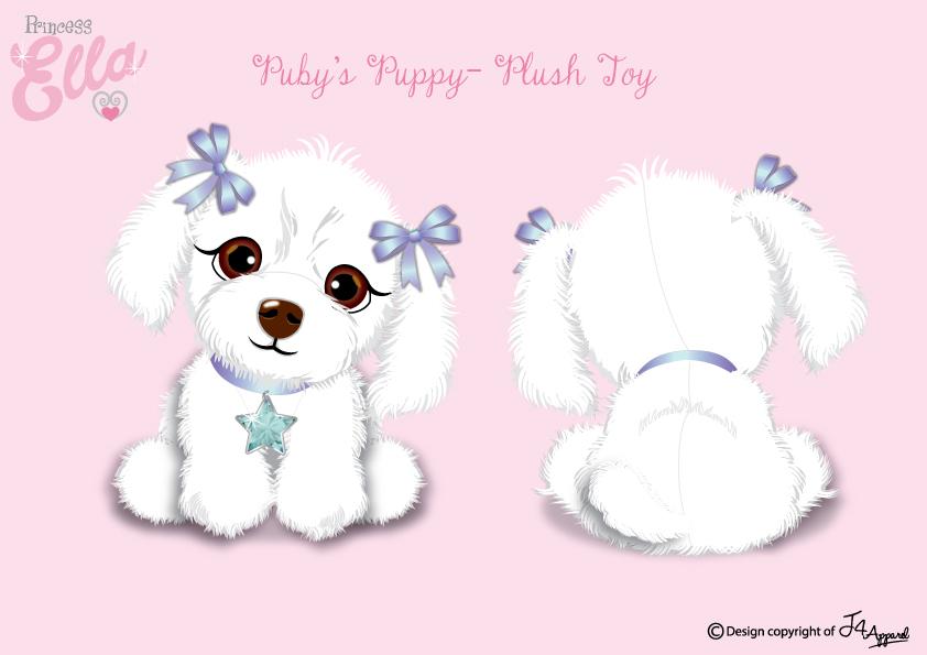 Puppy-toy.jpg