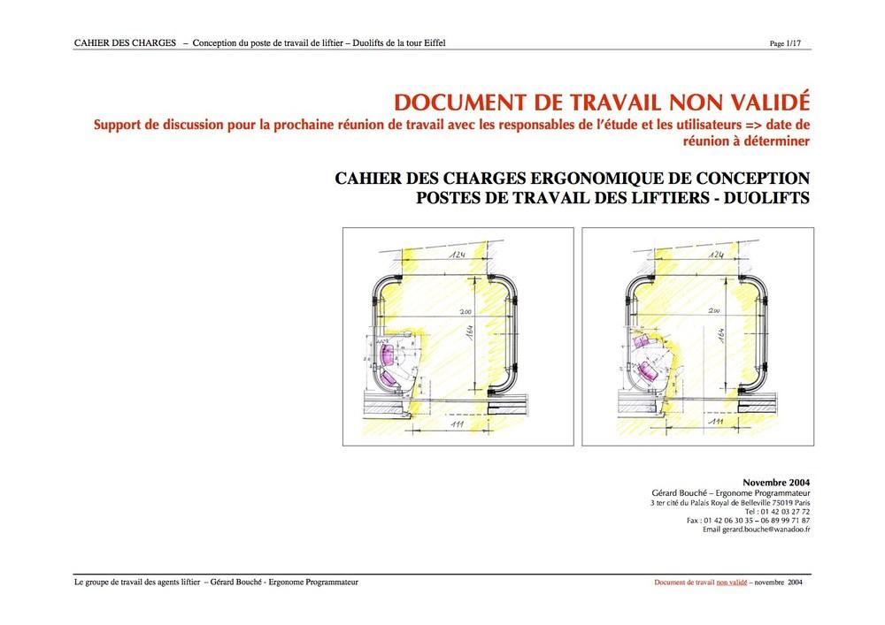 Duolifts-1.jpg