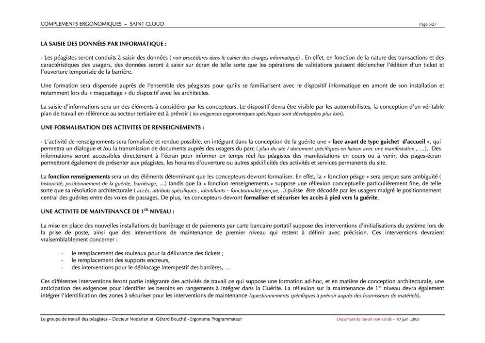 CDC-GUERITE-5.jpg