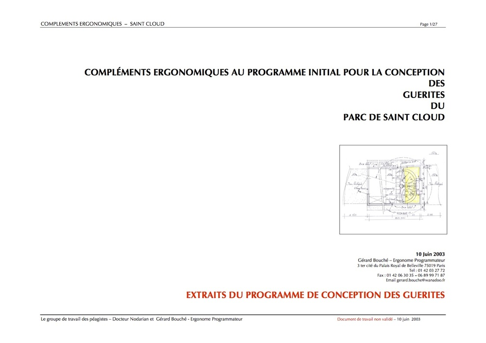CDC-GUERITE-1.jpg