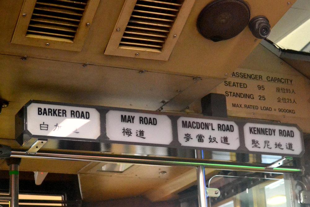 Funicular railway.jpg