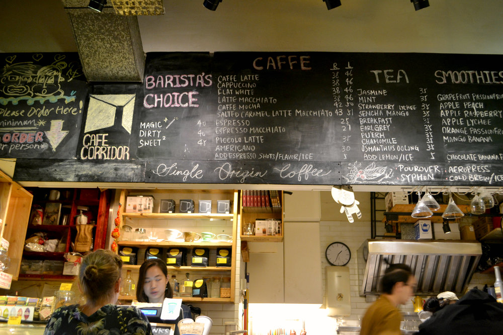 Coffee corridor.jpg