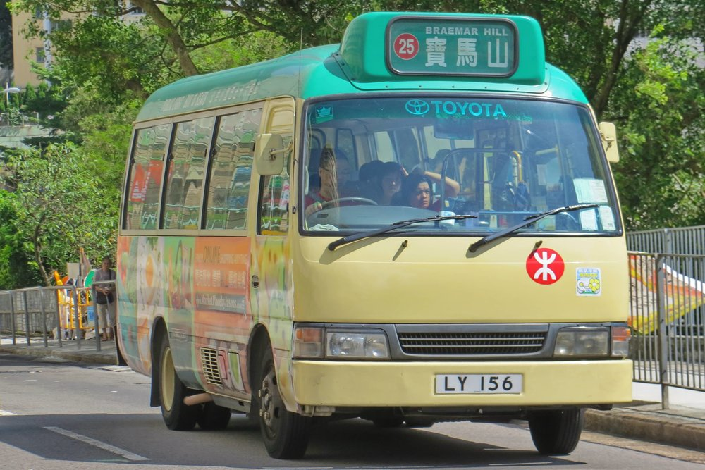 The public light bus - These serve areas that standard Hong Kong bus lines cannot reach efficiently.Minibuses carry a maximum of 19 seated passengers and are typically faster and more efficient due to their small size, limited carrying capacity, and frequency and diverse range of routes. There are 2 kinds of minibuses  that operate in the city: Green minibuses  operate a scheduled service, with fixed routes and fixed fares.The exact fare must be tendered, or payment can be made by Octopus card. Red minibuses are a kind of share taxi, which run a non-scheduled service and may operate anywhere in the city.Only a few of these red minibuses are equipped to accept payment by Octopus card. Fares and timetables are not regulated by the Government.