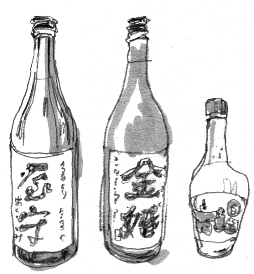 豊島屋_酒.jpg