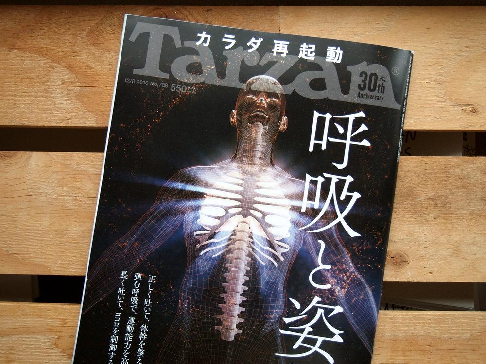 TarzanDEC2016_4.jpg