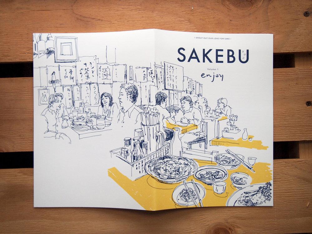 sakebu_pic1.jpg