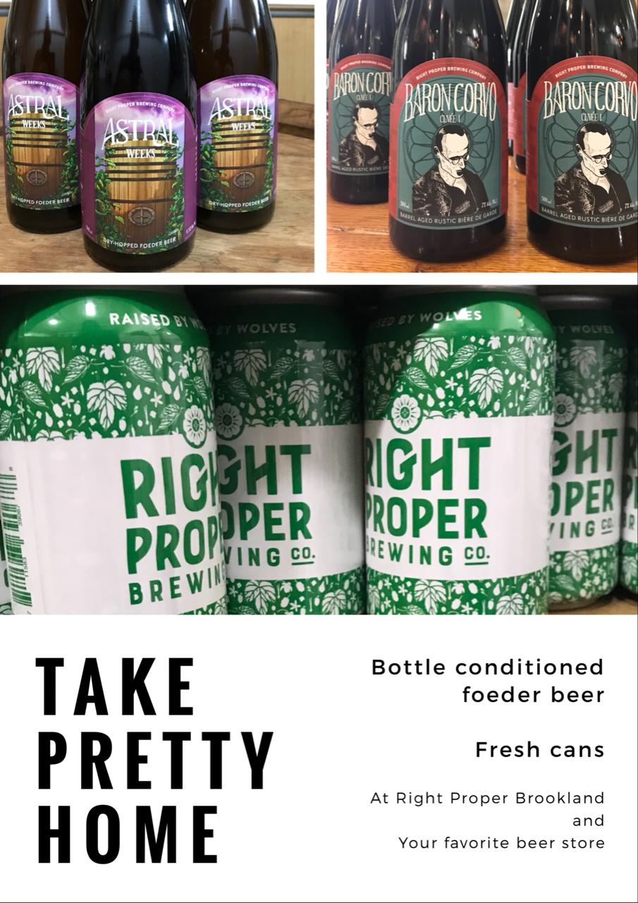 bottles_cans_12-17_flier.png