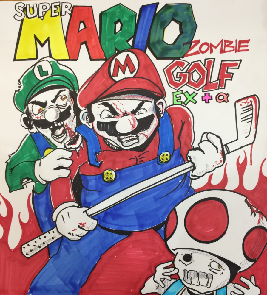 88518920131 - super mario zombie golf ex alpha marker on.png