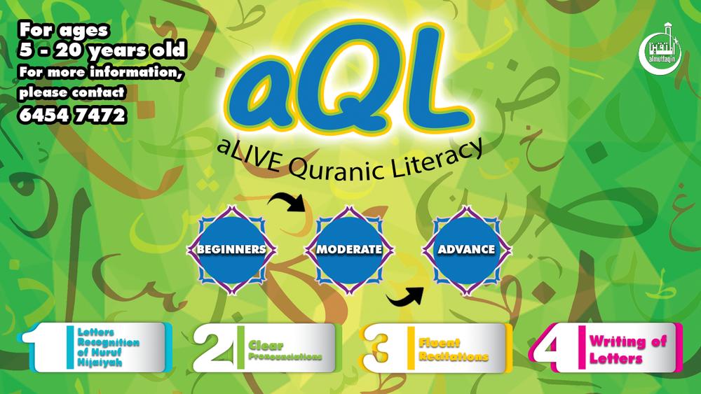 AQL.png