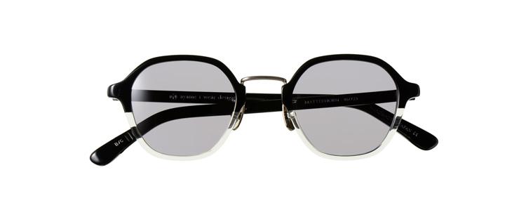 Black Clear / Gray